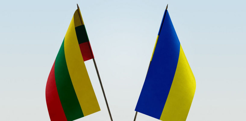 Fintech Cooperation Between Central Banks of Lithuania and Ukraine
